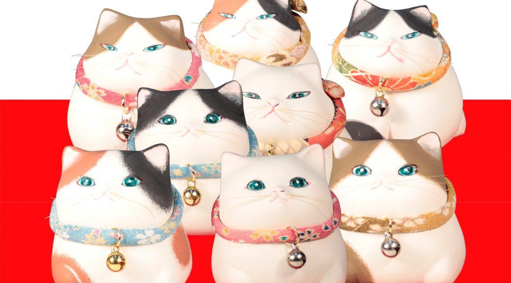 博多人形 猫 後藤博多人形